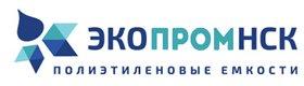 ЭкоПром Нск, в г.Абакан